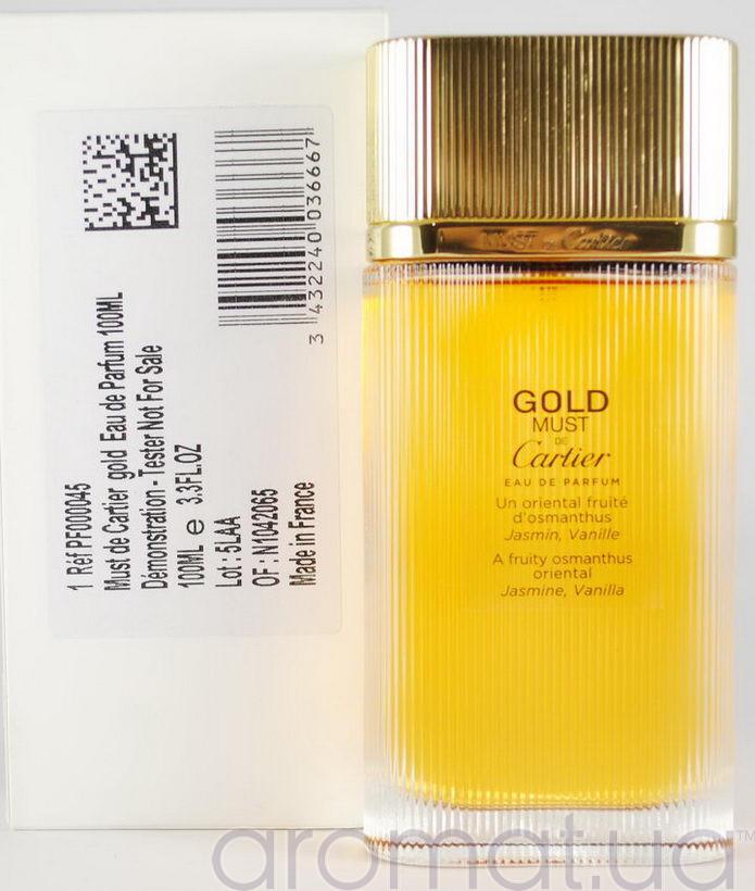 De Must Eau Gold Cartier Parfum Тестер SzMqUVpG