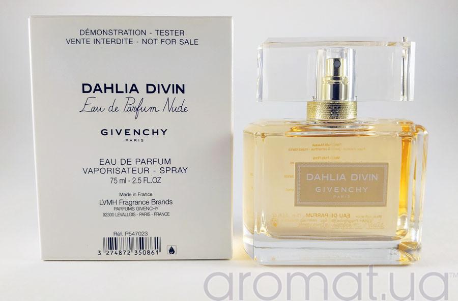 Parfum Divin De Eau Тестер Dahlia Nude Givenchy PXNn0Ok8w