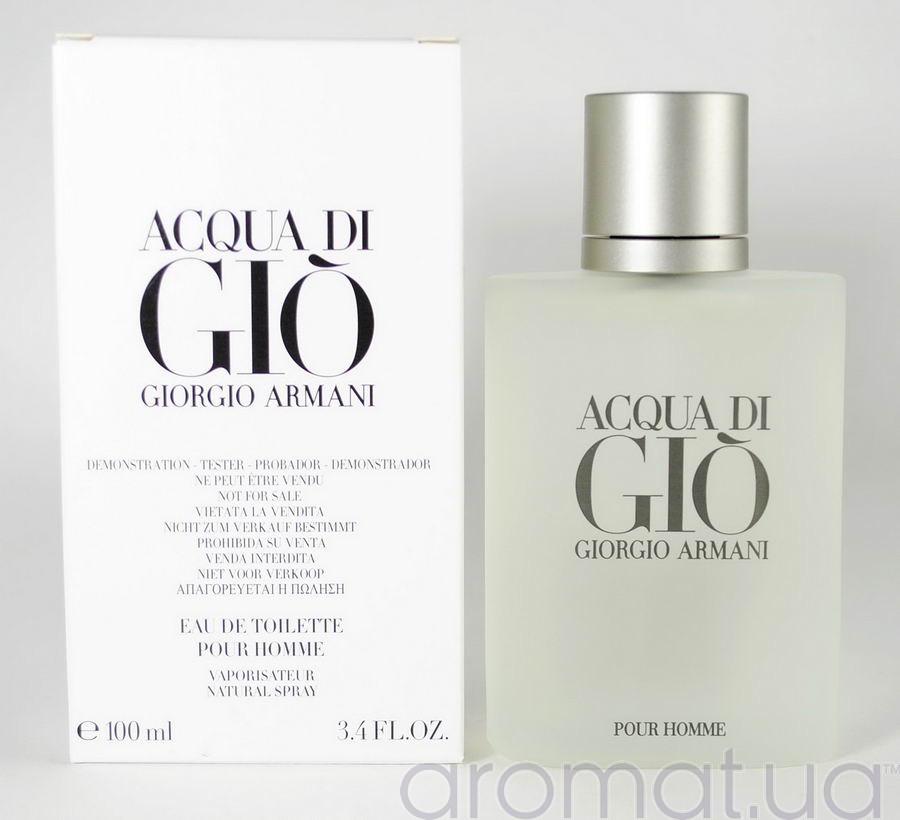 Armani Acqua di Gio pour Homme Тестер