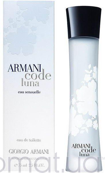 Armani Code Luna Eau Sensuelle