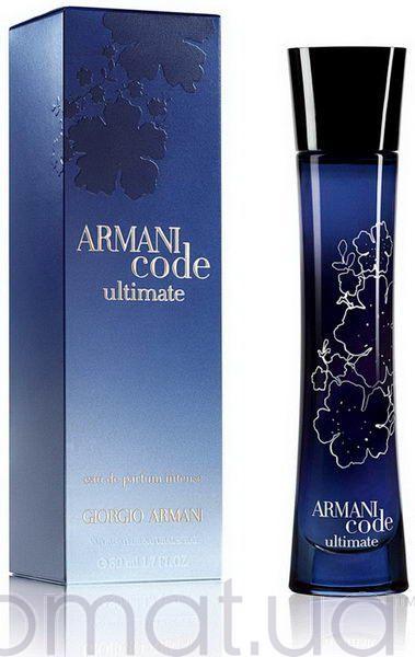 Armani Code Ultimate Pour Femme