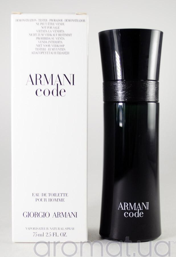 Armani Code Pour Homme Тестер