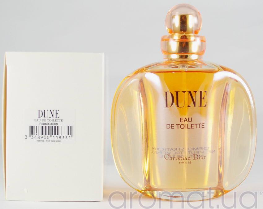 Christian Dior Dune Тестер