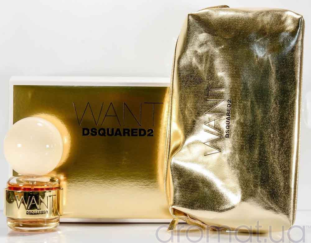 Dsquared2 Want Набор edp 50 ml+Косметичка