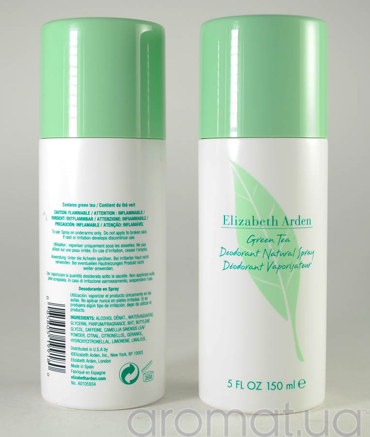 Elizabeth Arden Green Tea Deodorant Spray 150 ml