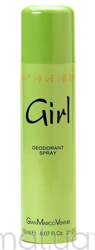 Gian Marco Venturi Girl Deodorant Spray 150 ml