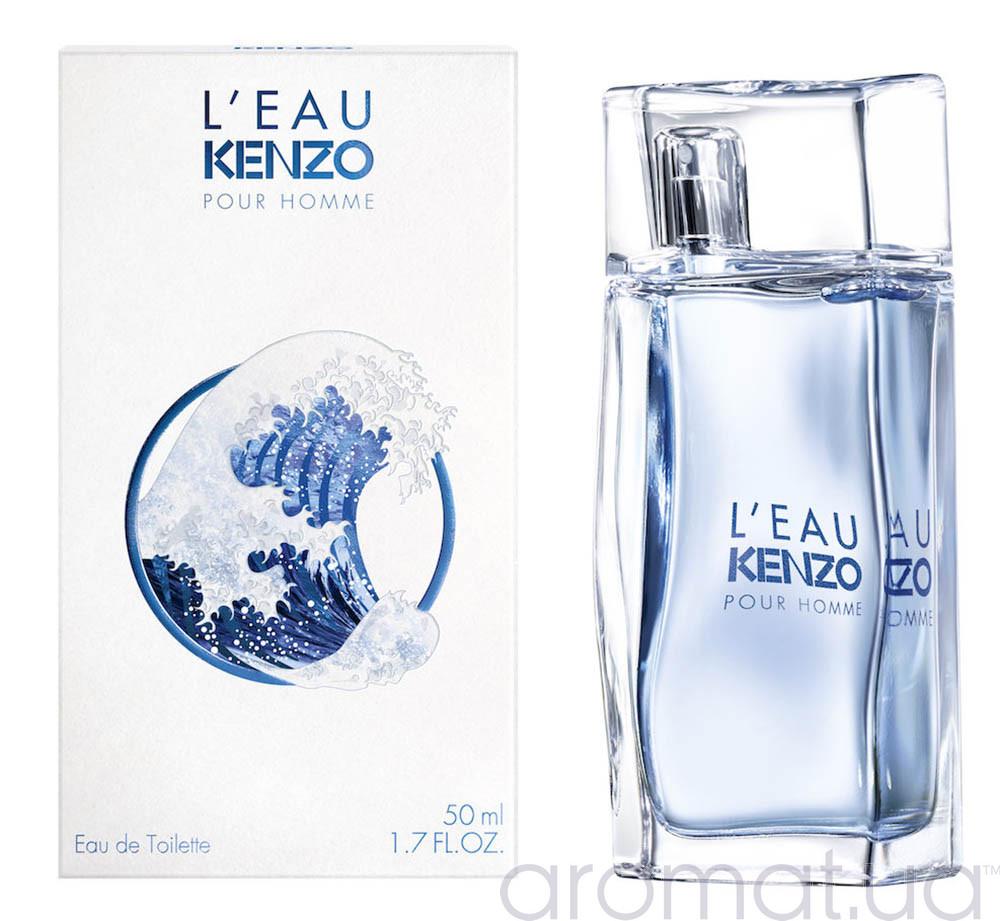 Kenzo L'Eau pour Homme