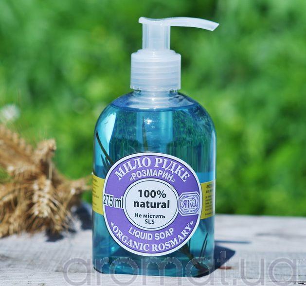 Жидкое натуральное мыло Розмарин