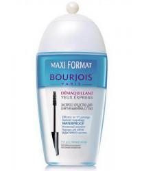 Bourjois Demaquillant Yeux Express - средство для снятия водостойкого макияжа с глаз двухфазное 200 ml