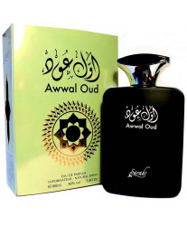 My Perfumes Awwal Oud