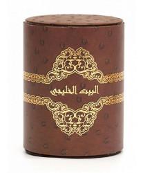 Syed Junaid Alam Al Bait Al Khaleeji Resha Anbar Тестер
