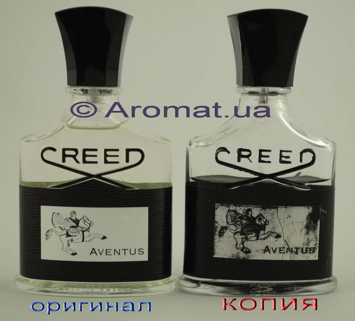 Creed Aventus оригинал